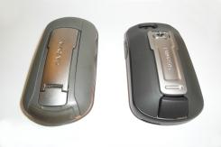 Ansicht Batteriedeckel
